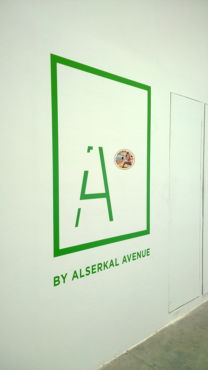 a4-space-alserkal-avenue33