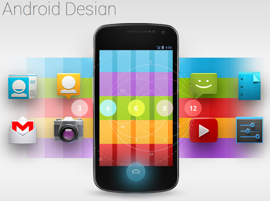 android_design
