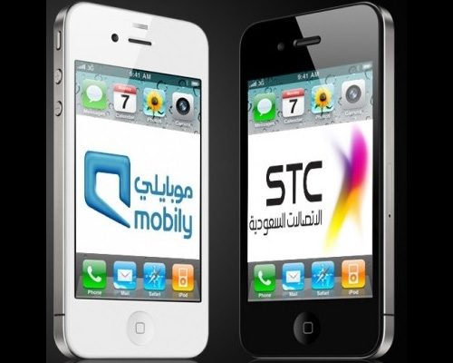 iPhone_stc_mobily