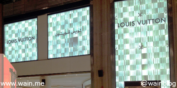 the-galleria-abu-dhabi4