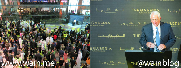 the-galleria-opening2