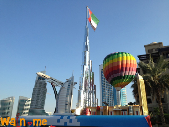 uae_national_day_emaar_2012_3