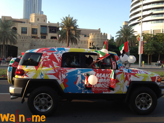 uae_national_day_emaar_2012_30